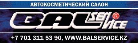 BAL-SERVICE,автосервис,Алматы