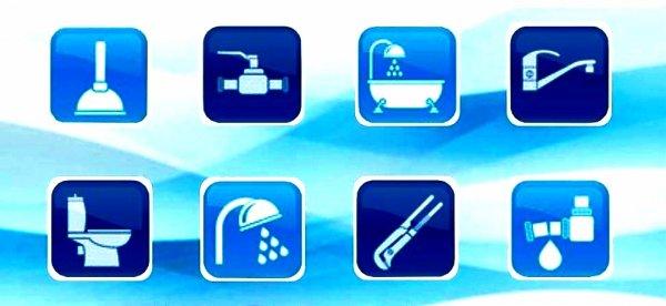 Монтажная компания Луч,Сантехнические работы, Системы водоснабжения, отопления, канализации, Сантехника оптом,Тюмень