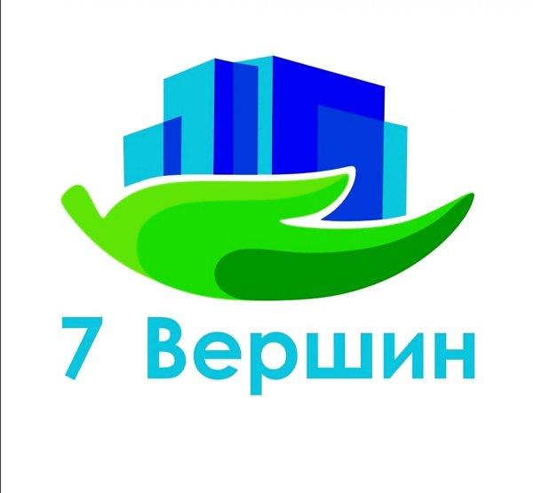 7 вершин,Клининговые услуги,Тюмень