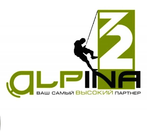 Альпина72,Промышленный альпинизм, Клининговые услуги, Системы вентиляции,Тюмень