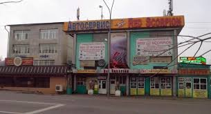 RED SCORPION,СТО,Алматы