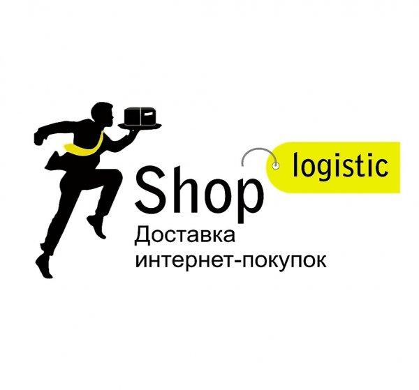 Shop-Logistics,Логистическая компания, Курьерские услуги,Тюмень