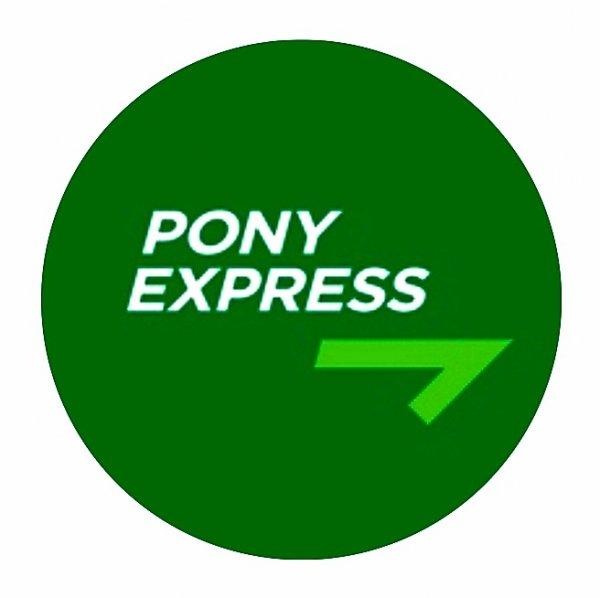 Pony Express,Курьерские услуги, Помощь в оформлении виз и загранпаспортов,Тюмень
