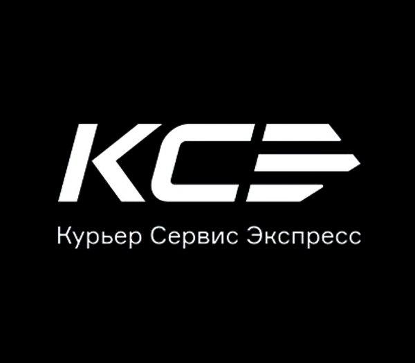 Курьер Сервис Экспресс,Курьерские услуги,Тюмень