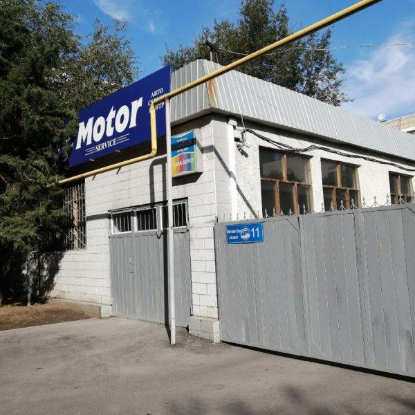 Мотор сервис,СТО,Алматы