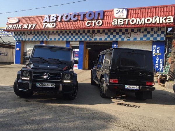 Автостоп,автомойка,Алматы