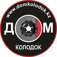 ДОМ КОЛОДОК,автосервис,Алматы