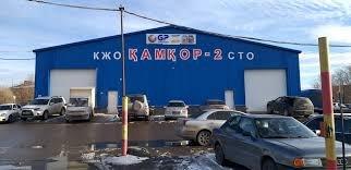 Камкор и С,автосервис,Алматы