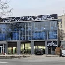 KABAN parts and service,автоцентр,Алматы