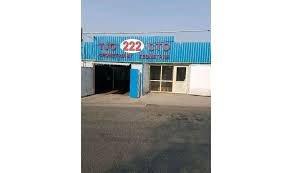 222,автосервис,Алматы