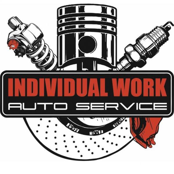 Individual Work Auto service,СТО,Алматы