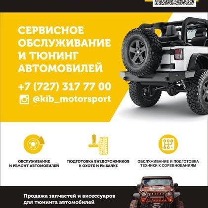 KIB motorsport,автосервис,Алматы