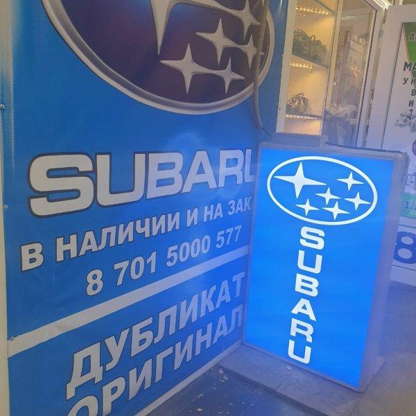 Ип. OVSEKOV,Автозапчасти,Алматы