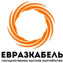 ТД ЕВРАЗКАБЕЛЬ,завод по производству кабельной продукции,Алматы