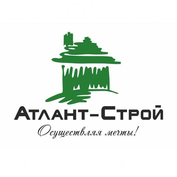 Атлант строй,строительная компания,Алматы