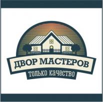 Двор мастеров,,Алматы