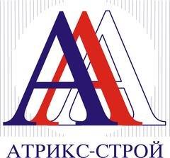 Атрикс-Строй,проектно-строительная компания,Алматы