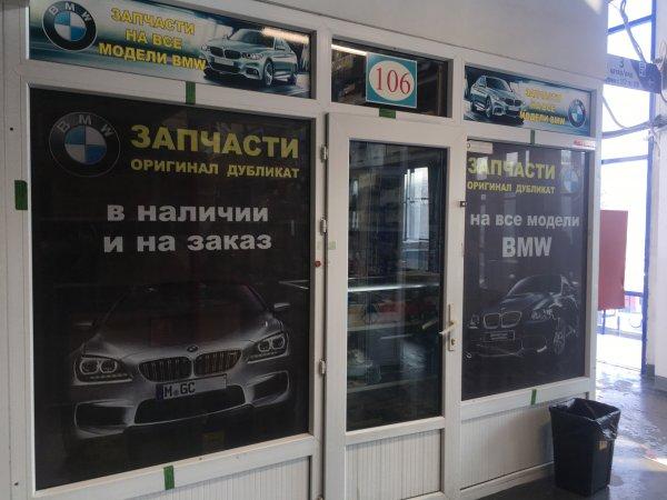 ип батурин,магазини автозапчастей,Алматы