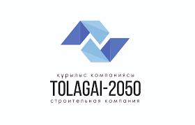 Tolagai-2050,строительная компания,Алматы