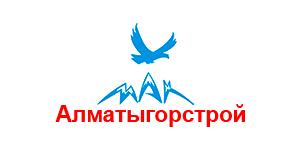 Алматыгорстрой,проектно-строительная компания,Алматы