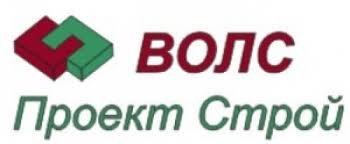 ВОЛСПроект Строй,компания,Алматы