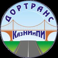 ДОРТРАНС,Казахский научно-исследовательский и проектный институт дорожно-транспортных проблем,Алматы