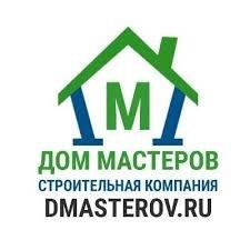Дом Мастеров,строительная компания,Алматы