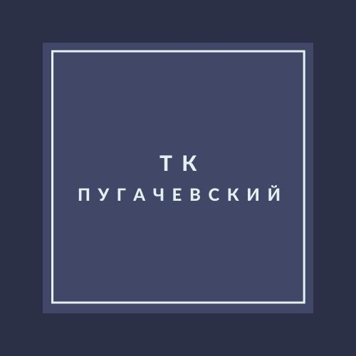 Торговый комплекс Пугачевский,Торговый комплекс,Октябрьский