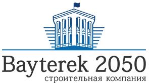 Bayterek 2050,строительная компания,Алматы