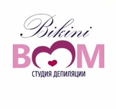 Bikini Boom,Косметология, Курсы и мастер-классы,Тюмень