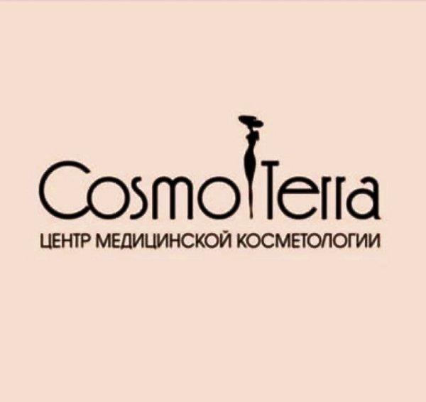 CosmoTerra,Косметология,Тюмень