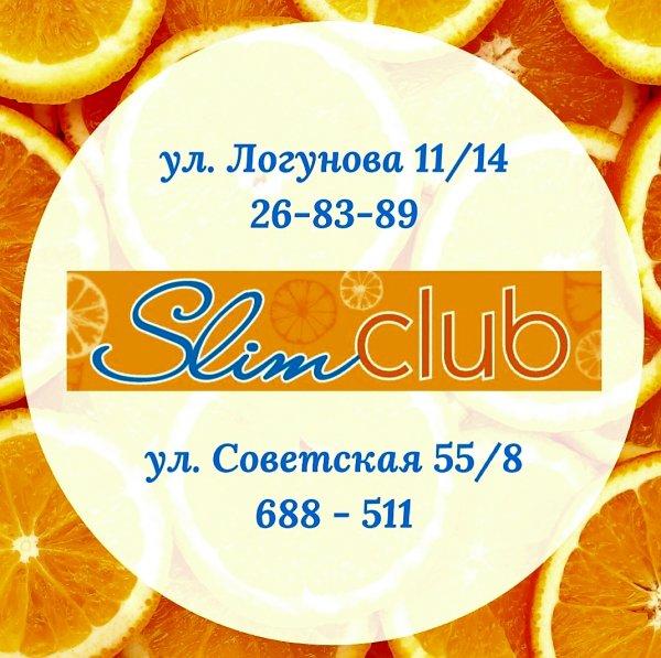 Wellness студия Slimclub,Фитнес-клуб, Косметология, Массажный салон,Тюмень