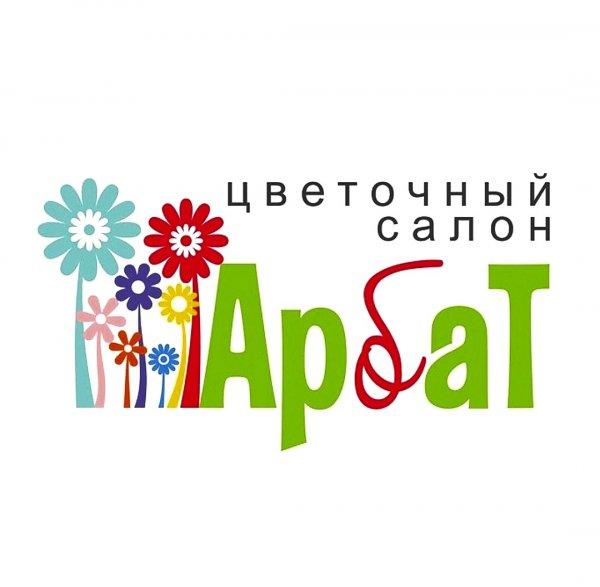 Арбат,Магазин цветов,Тюмень