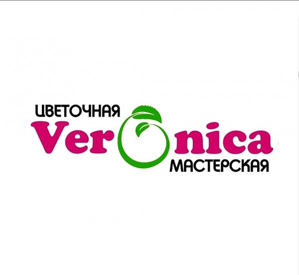ВерОника,Доставка цветов и букетов, Магазин цветов,Тюмень