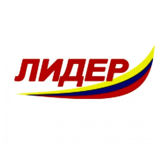 Лидер,Магазин сантехники, Магазин бытовой техники,Тюмень