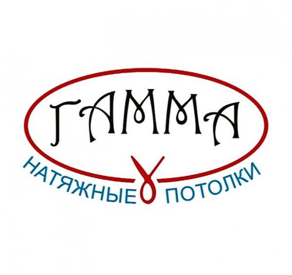 Гамма,Натяжные и подвесные потолки,Тюмень