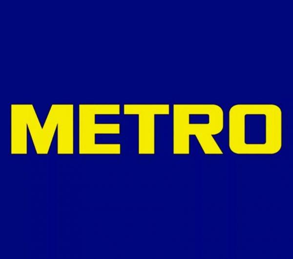 Metro Cash & Carry,Продуктовый гипермаркет, Оптовый магазин,Тюмень