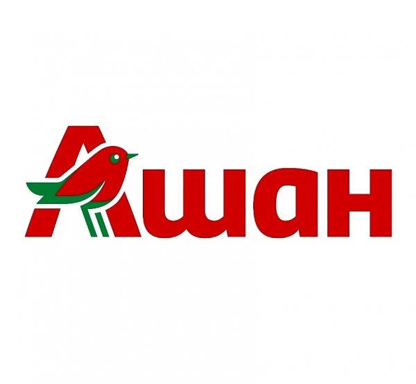Ашан,Продуктовый гипермаркет,Тюмень