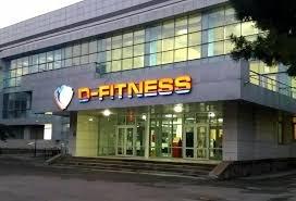 D-fitness, детский клуб, Алматы