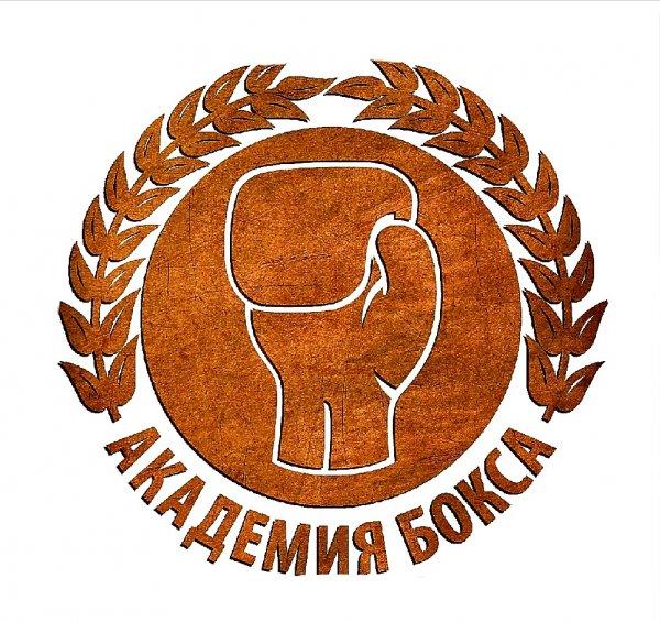 Академия бокса Батыр,Спортивная школа, Спортивный клуб, секция,Тюмень