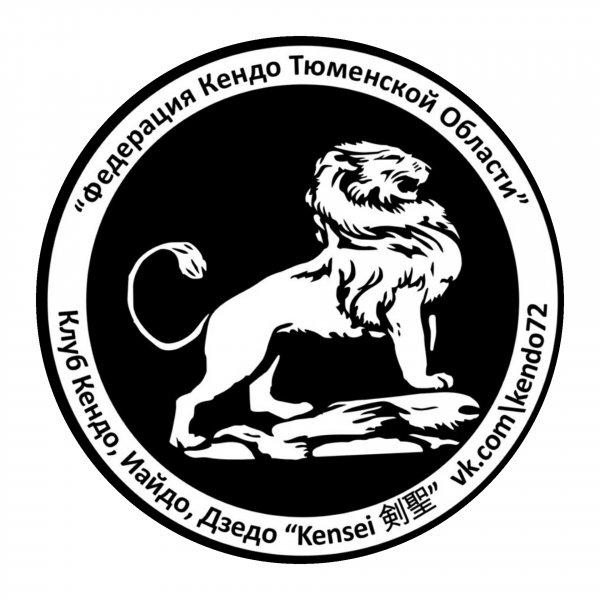 Клуб фехтования Кендо,Спортивный клуб, секция, Спортивная школа,Тюмень
