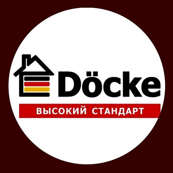Docke,Кровля и кровельные материалы, Водостоки и водосточные системы, Фасады и фасадные системы,Тюмень