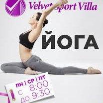 Velvet Sport Villa,спортивно-оздоровительный комплекс,Алматы