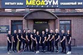 MegaGym,тренажерный зал,Алматы
