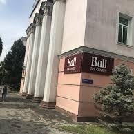 Bali,SPA-центр,Алматы