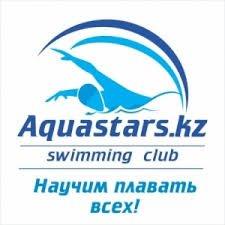 Aquastars,сеть плавательных клубов,Алматы