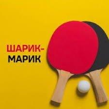 Sharik-Marik,клуб настольного тенниса,Алматы