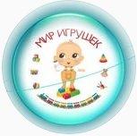 Мир Игрушек,Детские товары, Мягкие игрушки, Развивающие игрушки, Ходунки, Самокаты, Машины,,Жезказган