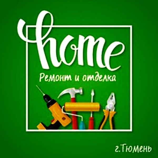 Home г. Тюмень,Строительные и отделочные работы,Тюмень
