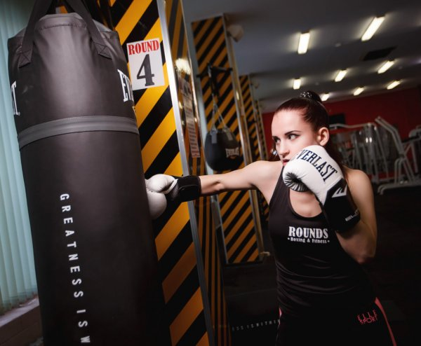 Rounds Boxing & Fitness,фитнес-клуб,Алматы